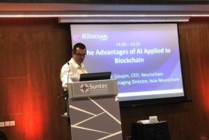 Blockcain supply chain- Events